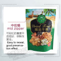 Dried Fruit Stand up Plastic Packing Bag with Ziplock