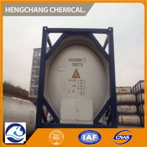 Pure Ammonia Gas 99.9% Purity Price Cas NO.7664-41-7