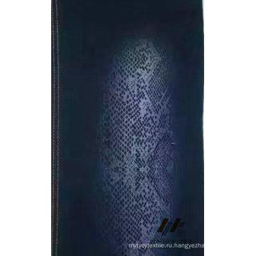 Хлопок Поли джинсовой ткани тиснение (#UTG72132)
