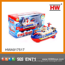 27cm Plastic BO Music And Light Water And Land Miniature Toy Boat