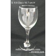 Glass wine Goblet for home/restaurant/hotel/wedding