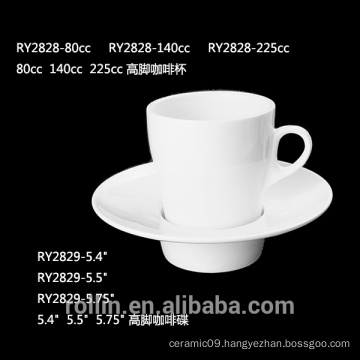 Top 220ml 330ML 2014 new product ceramic coffee cup & saucer,disposable tea cups and saucers,cheap tea cups and saucer kids pers