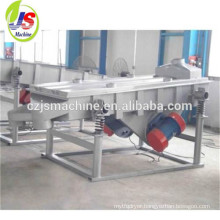 LZS chemical powder vibrating sieve machine