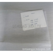 18mm X 18mm White Anti Insect Netting