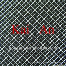 Hebei anping KAIAN mesh en aluminium