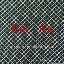 hebei anping KAIAN aluminum screen mesh