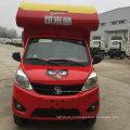 Camion à crème glacée Mini Vender Food Truck à vendre