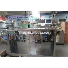 DGS-118 oral liquid film packing machine