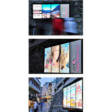 4X46inch Landscape LCD Video Wall