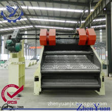 New Design Linear Vibrating Screen for Power Station