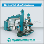 Plastic Film Digital Printing Machine
