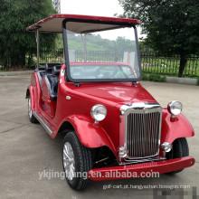 Carro elétrico clássico vermelho do vintage 8seater para a venda