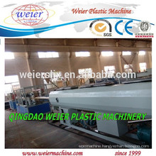 PVC drainage pipe production line PVC pipe machine