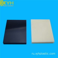 3M+Glue+Self-Adhesive+ABS+Sheet+for+Vacuum+Pump