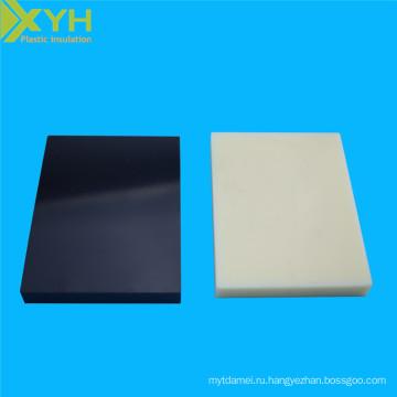 3M+Glue+Self-Adhesive+ABS+Sheet+for+Vacuum+Pump
