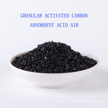 Impregnated Potassium hydroxide granular activated carbon adsorbent acid air