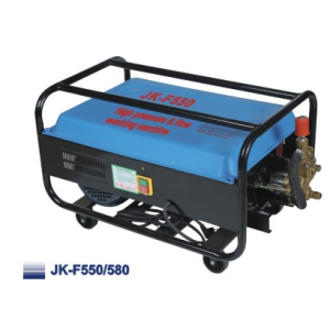 Diesel engine High Pressure Water Washer