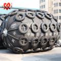 Подушка океана сетчатой стиль Иокогама пневматический резиновый обвайзер использован для корабля и дока