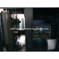 30HP electric screw air compressor 8 bar 22kw power frequency with factory price compressor