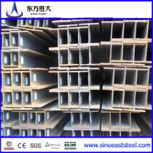 Fabricante de I Beam / I Beam / Fabricado en China