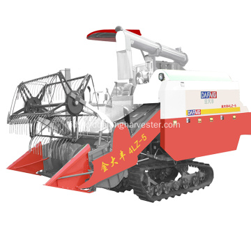 330mm Pembukaan minimum HST beras harvester