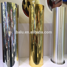 excellent quality full alloy number polished aluminum mirror sheet coil