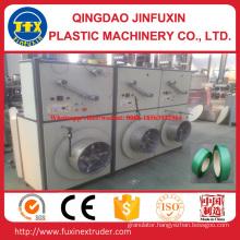 Pet Plastic Packing Strap Production Line