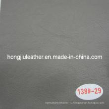 Масло восковое кожа для мягкой упаковки строительных материалов