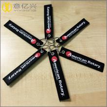 الترويجية شعار التطريز 3cm العرض المنسوجة المفاتيح