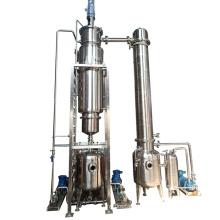 Evaporador de filme descendente industrial MVR