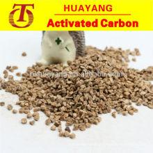 Meio de tratamento de água Filtro de mídia de concha de noz 2-4 mm para adsorção de óleo