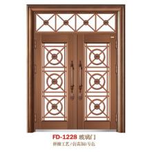 China Puerta de entrada del proveedor de puerta de acero Puerta de puerta de metal del hierro (FD-1228)
