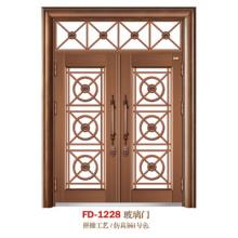 China Steel Door Supplier Entrance Door Metal Door Iron Door (FD-1228)