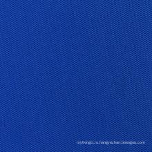 полезная индивидуализированная трикотажная ткань для футболок из пике