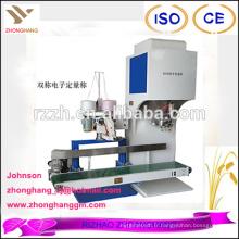 Prix de la machine d'emballage de riz automatique type DCS-H