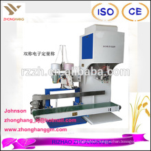 DCS-H type auto rice packing machine price
