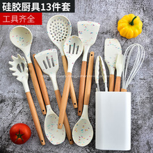 Silicone cooking spatula spoon kitchen utensils