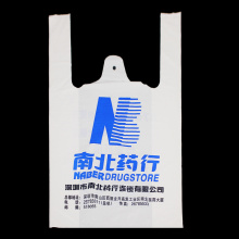 Garden Hanging Plastic Garbage Bag T Shirt