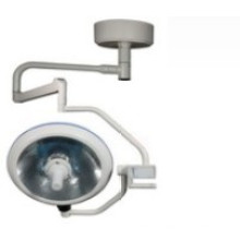 Lumière de commande intégrée à un bras intégrée (XYX-F700)
