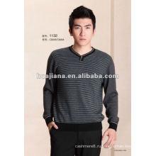 2017 мода кашемир вязание мужской свитер