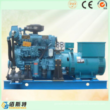 Marine 37.5kVA Electric Power Generating Sets Factory