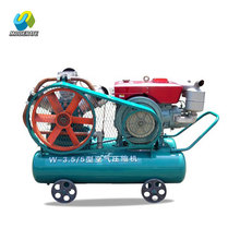 20HP Diesel Engine Mining Piston Air Compressor