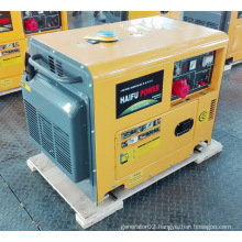 7.5kVA Ce ISO Air Cooled Portable Silent Diesel Power Genset/Generator