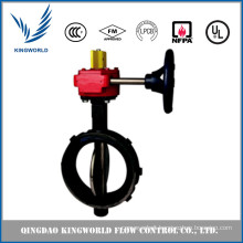 China Good Price Grooved Wafer Butterfly Valve Bfv N FM UL