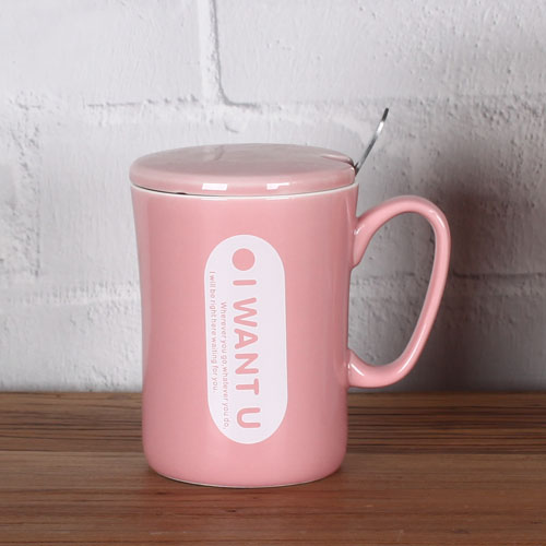 """I want you""coffee mug"