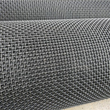 Lock Rock Crusher Screen Mesh
