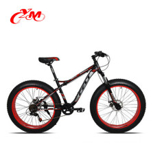 Quality-guaranteed fat mountain bike snow bike from China manufacturer/bicycle