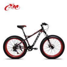 Качество-гарантировано жира велосипед снег велосипед из Китая производитель/велосипедов