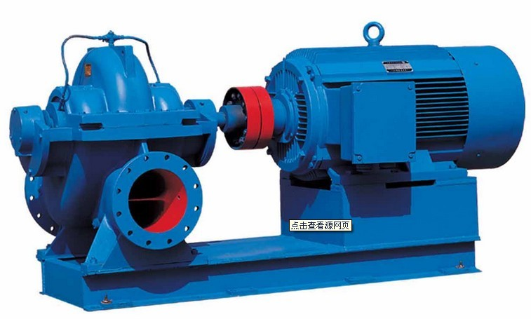S series double suction pump