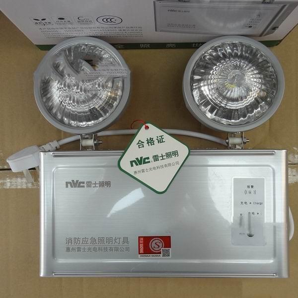 Clean room emergency light